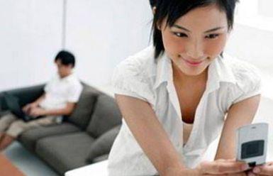 Vợ ngoại tình khi chồng làm xa, khách hàng ở Lai Châu kể lại